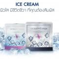 ครีมน้ำแข็ง Novena Ice Cream 1 ชุด 2 ชิ้น Ice Sleeping cream (Night Cream)+Ice Perfect cream (Day Cream) กระปุกละ 15 กรัม