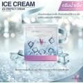 ครีมน้ำแข็ง Novena Ice Cream day cream (ครีมน้ำแข็งกลางวัน) เก็บเงินปลายทางทั่วประเทศ