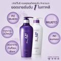 Daenggimeori shampoo and treatment แทงกิโมริ แชมพูและทรีทเม้นต์เกาหลี 300 ml. เก็บเงินปลายทาง