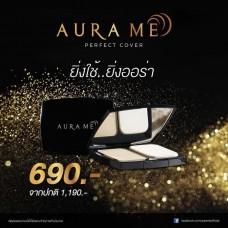 แป้ง Aura Me Perfect Cover แป้ง ออร่ามี เก็บเงินปลายทางทั่วประเทศ