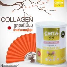 Chita Collagen Premium Collagen ชิตะคอลลา เก็บเงินปลายทางทั่วประเทศ