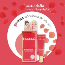 Yutaa HADA Whitening Plus Intensive Serum