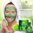 Herb inside HERB CLAY mask มาส์กโคลนสมุนไพรแบบล้างออก กระปุกละ 30 กรัม