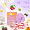 Neon Sweet Whitening Cream Soap by MN SHOP นีออน สวีท ไวท์เทนนิ่ง ครีม ส่งฟรี EMS