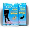 Top Slim Legging ท๊อปสลิม เลคกิ้ง ส่งฟรี EMS ทั่วประเทศ