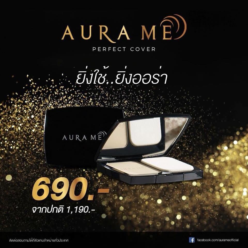 แป้ง Aura Me Perfect Cover แป้ง ออร่ามี